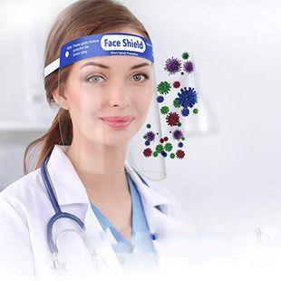 face shield PET anti-fog ffp3 mask transparent epidemic protection product hood anti-virus shield NHAT209217's discount tags