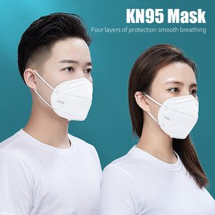 mask anti-spray anti-dust anti-bacterial disposable protective cover five-layer melt-blown cloth KN95 NHAT214637's discount tags