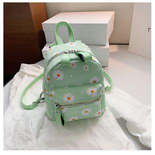 Fashion new trendy daisy  backpack casual simple small backpack nihaojewelry wholesale NHTC214931's discount tags
