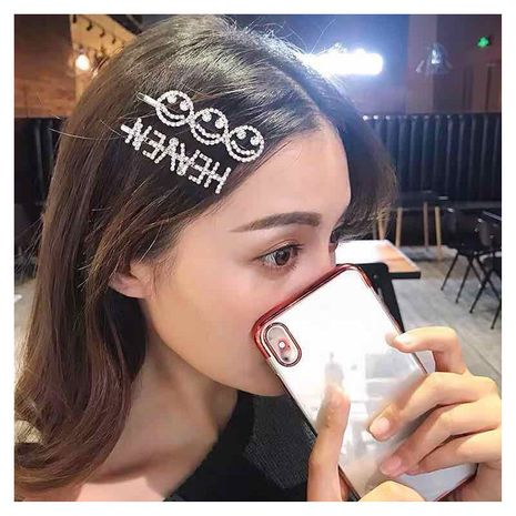 Diamond-shaped word clip side clip wild personality hair accessories fashion English alphabet hair clip wholesale nihaojewelry NHCT221218's discount tags