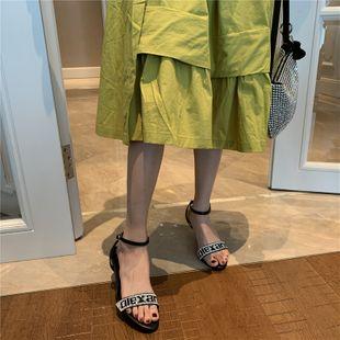 Korean summer new fashion rhinestone alphabet sandals buckle open toe high heels sandals wholesale nihaojewelry NHHU223941's discount tags