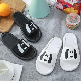 Slippers women wear summer fashion wild cute Korean couple beach sandals slippers non-slip wholesale nihaojewelry NHATX224243's discount tags