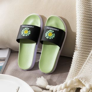 Summer Korean outdoor cartoon couple sandals and slippers female cute non-slip indoor home slippers bathroom sandals  NHATX224244's discount tags