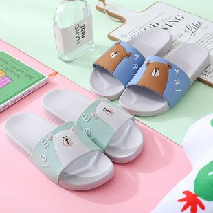 Slippers summer indoor non-slip bathroom bath cute cartoon couple home household sandals and slippers wholesale nihaojewelry NHATX224254's discount tags