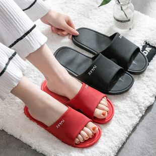 High quality explosion-proof sandals and slippers bathroom summer non-slip indoor bath couple slippers outside wear plastic soft bottom summer wholesale nihaojewelry NHATX224261's discount tags