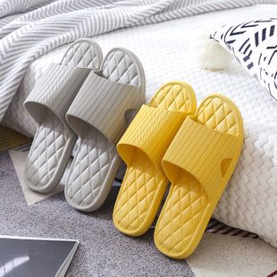 new slippers summer indoor non-slip home thick bottom men and women couples Korean striped sandals and slippers wholesale nihaojewelry NHATX224262's discount tags
