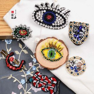 Heavy industry handmade rhinestone beaded eye embroidery cloth stickers badge diy accessories clothing decoration cloth stickers patch stickers NHNK224358's discount tags