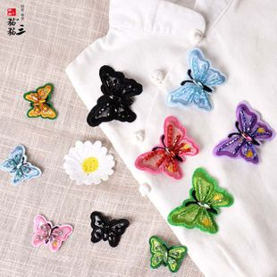Handmade nail drill butterfly embroidery cloth stickers clothes repair stickers DIY decorative patch stickers clothing accessories NHNK224361's discount tags
