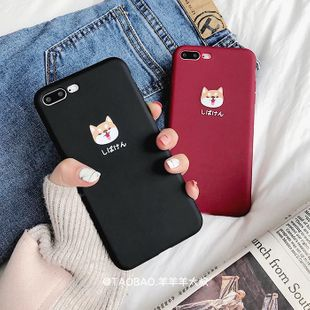 Literary Japanese iPhone pro max mobile phonecase for iPhone7plus/Xs personality all-inclusive wholesale nihaojewelry NHFI224641's discount tags