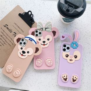 Cartoon Duffy bear mobile phone shell suitable for iphone8plus/xs max silicone all-inclusive protection wholesale nihaojewelry NHFI224645's discount tags