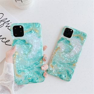 green watercolor mobile phone shell pattern for iPhonexs max/8/7plus protective shell wholesale nihaojewelry NHFI224666's discount tags