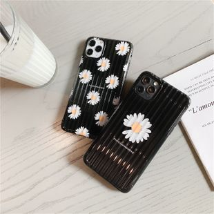 Daisy 8plus mobile phone shell suitable for iPhone Pro max/XR all-inclusive anti-fall 7/8plus soft shell wholesale nihaojewelry NHFI224667's discount tags