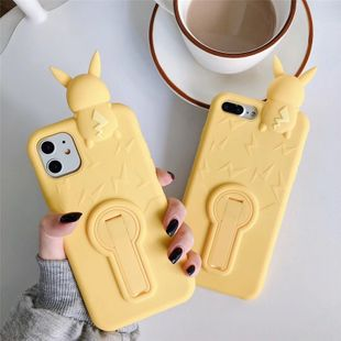 Creative rotating bracket cute cartoon Apple Promax 8plus mobile phone case xsmax silicone  wholesale nihaojewelry NHFI224668's discount tags