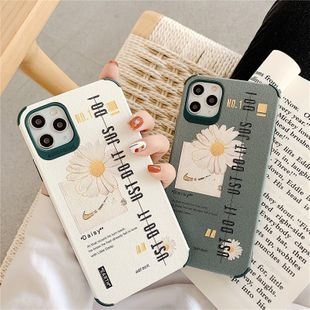 Small Daisy phone shell suitable for iPhone11 promax leather 8plus anti-fall soft shell XR relief wholesale nihaojewelry NHFI224672's discount tags
