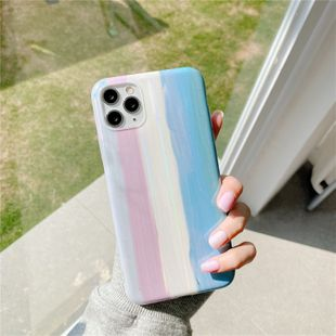 Personalized laser colorful Auroramobile phone case for Promax/XR/SE2/XS wholesale nihaojewelry NHFI224685's discount tags