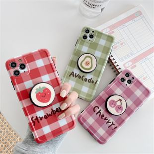 Avocado bracket case mobile phone case for 11Pro Apple X/XS/XR wholesale nihaojewelry NHFI224696's discount tags