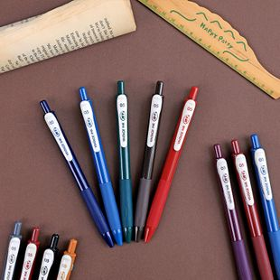 Retro Press Gel Pen Creative Simple Multicolor Pen Office Note Pen Stationery Signature Pen Exam Pen wholesale nihaojewelry NHHE224711's discount tags