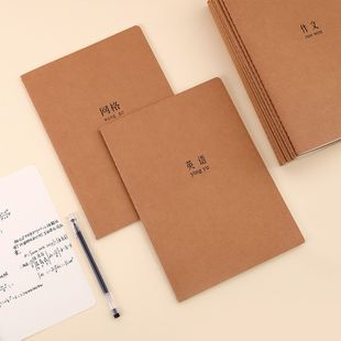 Simple kraft paper line book student B5 book thickening 38 multi-subject subject workbook Notepad wholesale nihaojewelry NHHE224714's discount tags