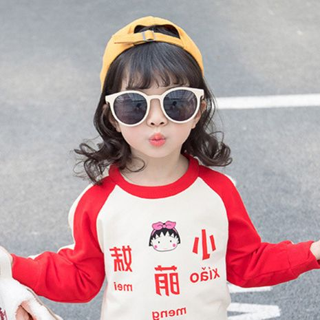 Cute round frame children's sunglasses parent-child glasses baby sunglasses wholesale nihaojewelry NHBA224746's discount tags