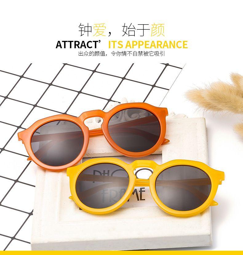 New Korean sunglasses women's sunglasses Korean fashion jelly orange sunglasses wholesale nihaojewelry NHBA224773
