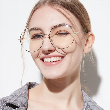 ultra-large frame metal round flat mirror thin frame glasses wholesale nihaojewelry NHXU224845's discount tags