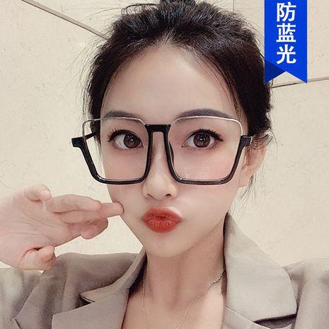 Gafas de luz anti-azul retro marco grande espejo plano gafas de sol de medio marco coreano gafas de sol marrón NHKD224952's discount tags