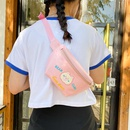 soft cute cartoon embroidery bear crossbody bag student chest bag wholesale nihaojewelry NHHX225031