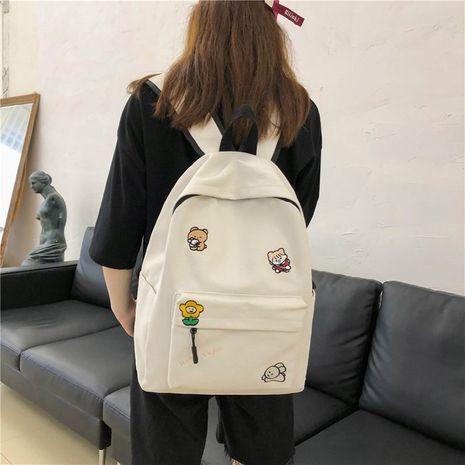 Korean cute embroidery cartoon student canvas bag Harajuku girl wild backpack wholesale nihaojewelry NHHX225041's discount tags
