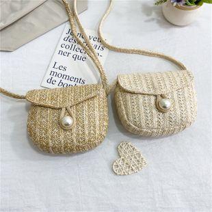 nouvel été tissé épaule messenger sac simple casual sauvage paille portable sac de plage en gros nihaojewelryv NHPB225049's discount tags