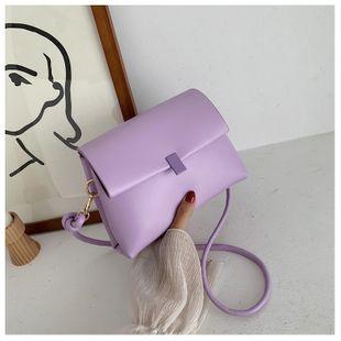 petit sac nouvelle vague mode messager sauvage petit sac carré été simple sac à bandoulière en gros nihaojewelry NHTC225153's discount tags
