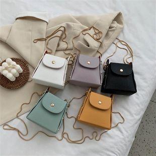 nouvel été rétro style sauvage mini sac à bandoulière mode texture chaîne épaule petit sac carré en gros nihaojewelry NHPB225235's discount tags