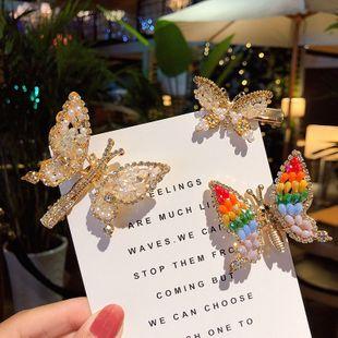 Mariposa horquilla temperamento diamante perla horquilla tocado coreano clip de pico de pato dulce accesorios para el cabello al por mayor nihaojewelry NHNA225759's discount tags