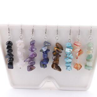 Earrings handmade crystal stone earrings simple natural stone DIY earrings multicolor stone earrings wholesale nihaojewelry NHDI225779's discount tags
