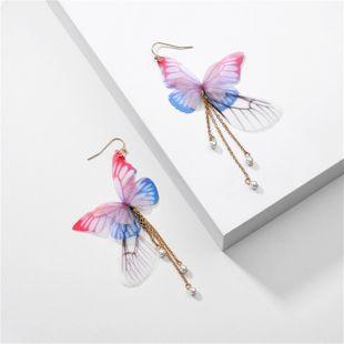 joyería de moda hilo de simulación de alas de mariposa pendientes de cadena borla pendientes de perlas al por mayor nihaojewelry NHLU225819's discount tags