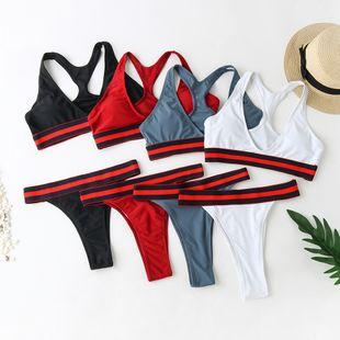 maillot de bain gilet de sport bikini unique deux pièces triangle maillot de bain fendu en gros nihaojewelry NHHL225995's discount tags