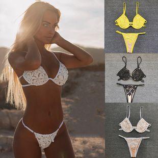 maillot de bain fendu sac souple support en acier creux couleur unie pétale maillot de bain bikini sexy bikini en gros nihaojewelry NHHL226004's discount tags