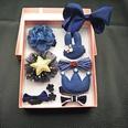 NHSA740134-085-3-blue-gift-box