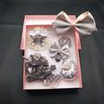 NHSA740135-085-1-gray-gift-box