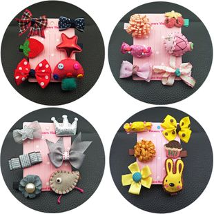 Korean children's headdress girl baby side clip crown fresh all-inclusive hairpin card jewelry suit gift set NHSA226582's discount tags