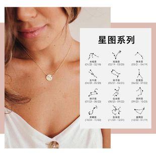 Colgante geométrico creativo redondo de acero inoxidable clavícula 316L collar de letras de acero de titanio al por mayor nihaojewelry NHTF226616's discount tags