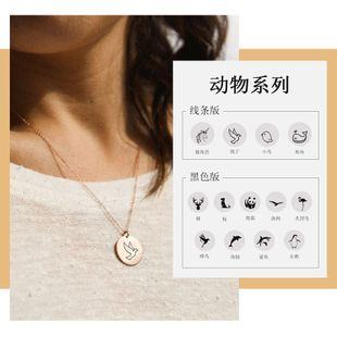 hot sale gold 15MM stainless steel round pendant necklace can be engraved animal necklace wholesale nihaojewelry NHTF226621's discount tags