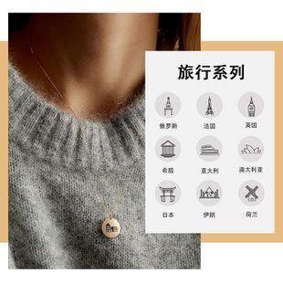 Nueva moda coreana simple damas cortas clavícula 316L collar de acero de titanio al por mayor nihaojewelry NHTF226622's discount tags