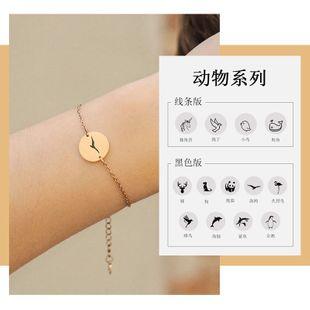 explosive jewelry creative jewelry 316L titanium steel lettering animal bracelet wholesale nihaojewelry NHTF226623's discount tags