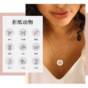 Collar de acero inoxidable 316L moda animal cadena de clavícula joyería 15mm al por mayor nihaojewelry NHTF226624's discount tags