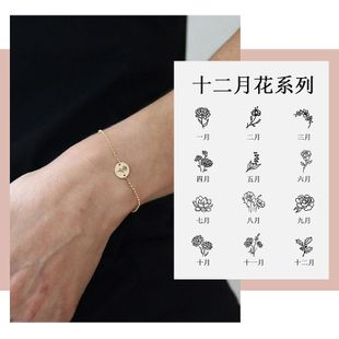 stainless steel jewelry fashion trend creative  316L titanium steel lettering plant flower bracelet wholesale nihaojewelry NHTF226626's discount tags