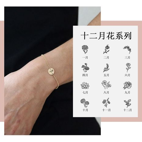 Joyería de acero inoxidable tendencia de la moda creativa 316L acero de titanio planta de letras pulsera de flores al por mayor nihaojewelry NHTF226626's discount tags