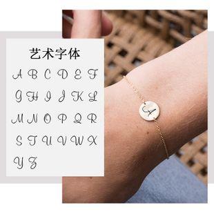 trendy fashion accessories ladies 316L titanium steel bracelet new lettering alphabet adjustable jewelry wholesale nihaojewelry NHTF226630's discount tags