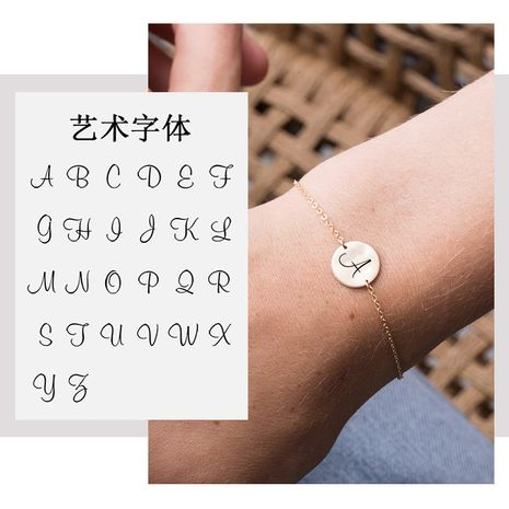 trendy fashion accessories ladies 316L titanium steel bracelet new lettering alphabet adjustable jewelry wholesale nihaojewelry NHTF226630's discount tags