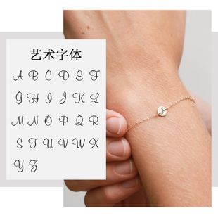 Vente chaude nouveau 26 lettres bracelet titane acier bracelet simple lettrage bracelet en gros nihaojewelry NHTF226633's discount tags