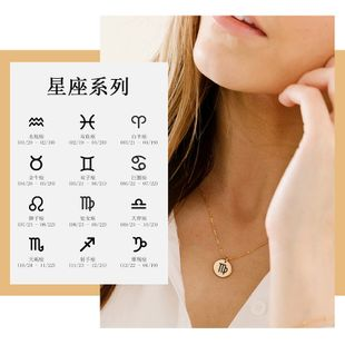 fashion  accessories simple round glossy pendant 316L stainless steel lettering constellation necklace wholesale nihaojewelry NHTF226636's discount tags